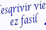 errores_ortografia